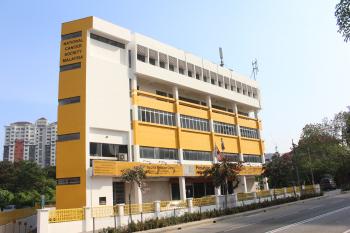 NCSM Building2.JPG