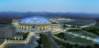Oman Convention & Exhibition Centre (OCEC)