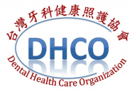 Taiwan Dental Health Organization logo