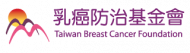Taiwan Breast Cancer Foundation logo