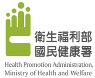 Health Promotion Administration, Ministry of Health and Welfare