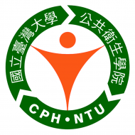 The College of Public Health of National Taiwan University logo