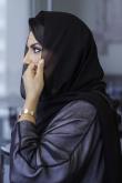Princess Reema bint Bandar Al Saud.jpg