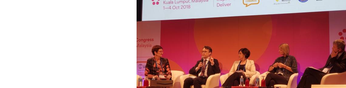2018 World Cancer Congress