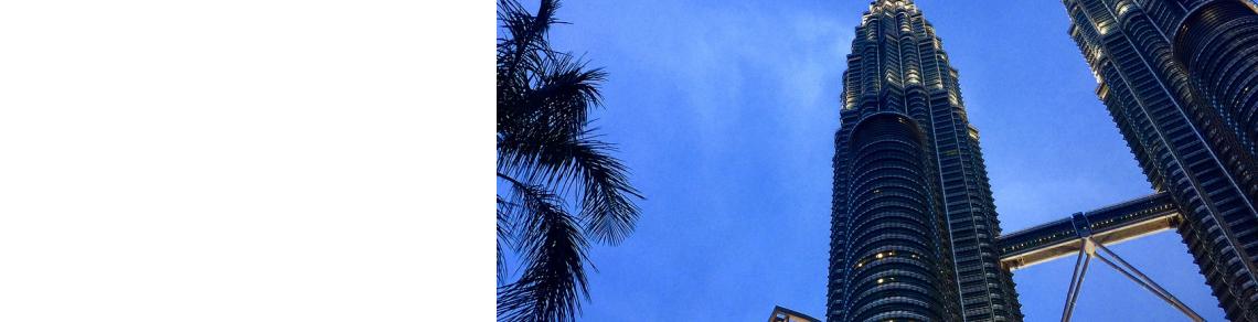 Petronas Twin Towers, Kuala Lumpur.jpg