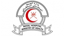 Oman_royal_hospital.jpg